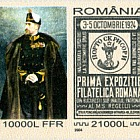 The Romanian Stamp Day
