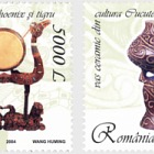 Joint stamp issue Romania – China, Lacquer and Ceramics