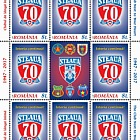 Steaua, 70 years since the founding