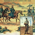 125 years from the Proclamation of Romanian State Independence