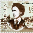 The Romanian Postage Stamp Day – 150 years since I. L. Caragiale's birth. 150 years since the National Theatre from Bucharest was founded