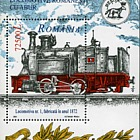 Romanian steam locomotives