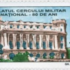 80 Years - The National Military Palace
