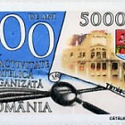 Romanian Postage Stamp Day 2003
