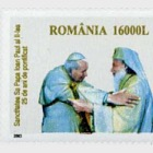 Romania 2003 Set - A Bridge between the Orient and the Occident - His Holiness Pope John Paul II 25 Years of Pontificate