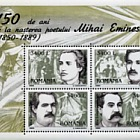 150 Years Since Poet Mihai Eminescu's Birth