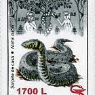 "Fauna 1996 - Overprint ""Snake and Cup"""