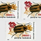 "Insects II '96, Overprint ""Mustard Flower"""