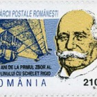 The Romanian Postage Stamp Day 2000