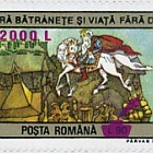 "Romanian Fairy Tales, Overprint 1995 ""Ink Pot with Feather"""