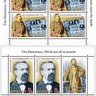 Titu Maiorescu, 100 years since his death