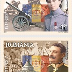 Romanian Postage Stamp Day – 1917 – They shall not pass!