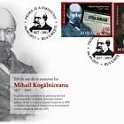Mihail Kogalniceanu, 200 Years since his Birth