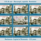 155 Years Bucharest, Capital of Romania