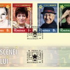 Stars of Stage and Screen Artistic Bucharest