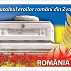 Joint Stamp Issue Romania - Slovakia, 25 Years of Diplomatic Relations