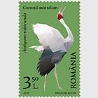 Aves Migratorias - Grullas