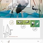 Migratory Birds - Cranes - (Philatelic Album)