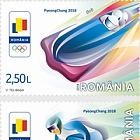 2018年冬季奥运会