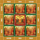 Holy Easter 2018 - (Sheetlet x 8 Stamps + 1 Label)