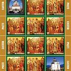 Holy Easter 2018 - (Sheetlet x10 Stamps + 1 Label - 5 Set)