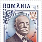 100 Años desde la Unificación de Besarabia con Rumania