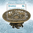 Romanian Collections - Plateaus / Trivets (I)