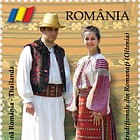 Joint Stamp Issue Romania - Thailand 45 Years Years of Diplomatic Relations