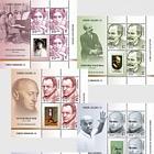 Famous Romanians II