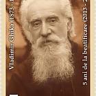Vladimir Ghika, 5 Años después de la Beatificación
