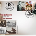 Nicolae Minovici, 150 Years Since his Birth