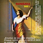 February 24th - The Romanian Flag Day
