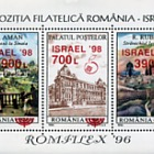 Common Philatelic Show Romania – Israel, Romfilex '96