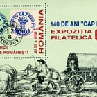 The Romanian Postage Stamp Day