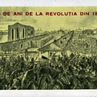 150 Years from the Romanian Revolution in 1848