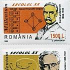 Il XX Secolo - II