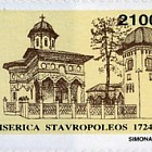 275 Years from Stavropoleos Monastery Founding