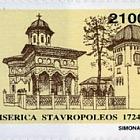 275 Anni dalla Fondazione del Monastero di Stavropoleos