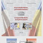 Joint Issue Romania - France, General Berthelot on the Romanian Front - (Philatelic Album)