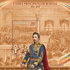 Union of the Romanian Principalities, 160 Years