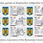 The Constitution of Romania, Guarantor of the Romanian Citizens Rights