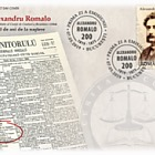 Alexandru Romalo, 200th Anniversary of his Birth