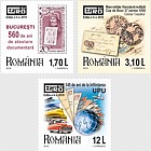 Romanian Philatelic Exhibition Efiro 2019, 5th Edition