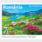 Joint Issue Romania - Gibraltar, Natural Reserves