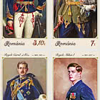 The Uniforms of the Romanian Royalty (I)