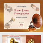 Rumänische Sammlungen Grammophone