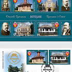Romania's Cities Botosani - Philatelic Album