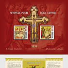 Holy Easter 2020 - Philatelic Album