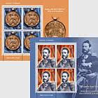 Aniversarios, Eventos - Alexandru Ioan Cuza 200 Años de su Nacimiento