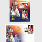 Centenary of the Birth of Saint John Paul II - Philatelic Album